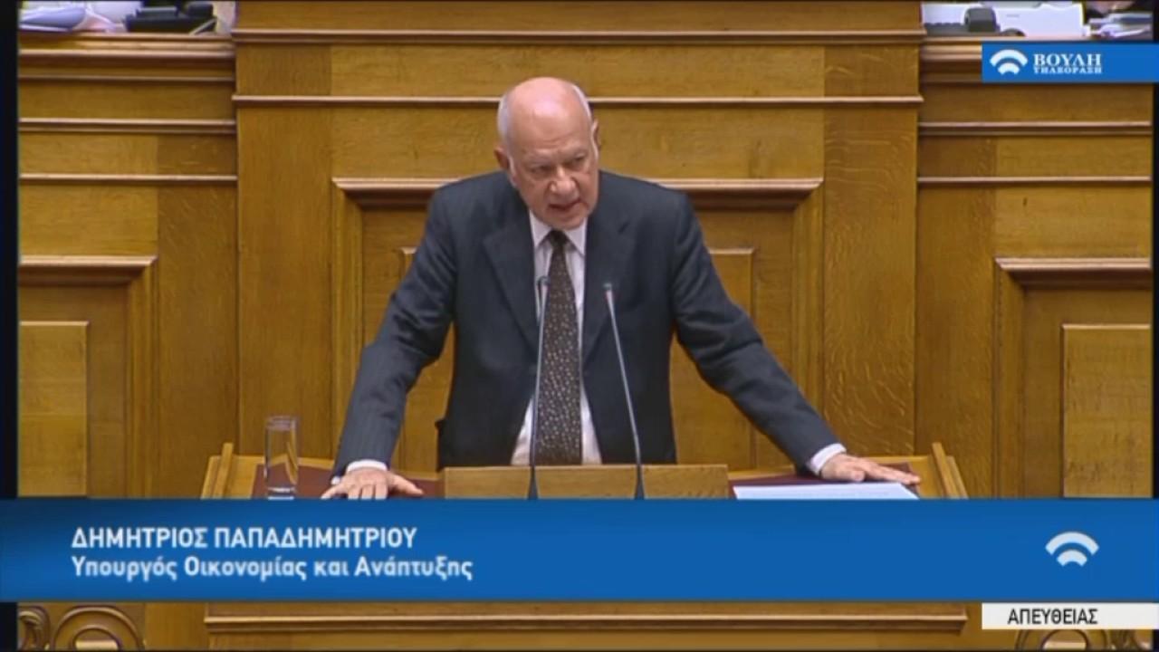Δ .Παπαδημητρίου(Υπουργ. Οικον. και Ανάπτυξ.)(Μέτρα εφαρμογής δημοσ.στόχων και μεταρρ.) (17/05/2017)