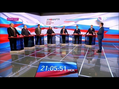 Дебаты 2018 на ОТР (14.03.2018 21:05) - DomaVideo.Ru