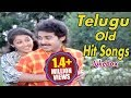 Telugu Old Back 2 Back Hit Video Songs Jukebox waptubes