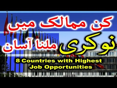 Eight countries with highest job opportunities.