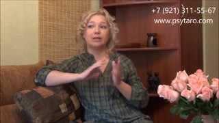 Таро в работе психолога — Солодилова Алена — видео
