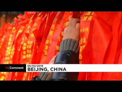 Εορτασμοί για την κινεζική Πρωτοχρονιά