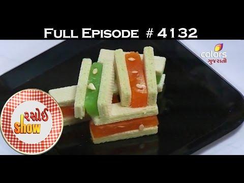 Rasoi Show - 18th October 2016 - રસોઈ શો - Full Episode