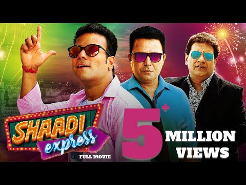 Shaadi Express Hyderabadi Full Comedy Movie | Mast Ali, Aziz Naser, Altaf Hyder | Sanjay Punjabi