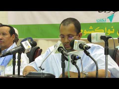 بالفيديو.. كلمة وزير الشؤون الإسلامية في مؤتمر المريدية