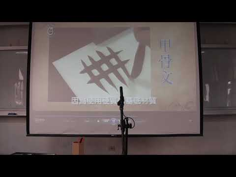 106.11.16報書活動 行動美術館