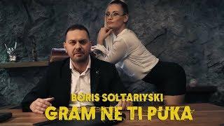 Boris Soltaryiski - Грам Не Ти Пука