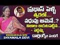 ప్రభాస్ పెళ్లి త్వరలో..వధువు ఆమెనే?| Krishnam Raju Wife Shyamala Devi About Darling Prabhas Marriage