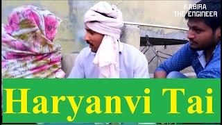 देश में फैला अन्धविश्वास  आज कल का गोरख धंधा  लड़का होने कि दवा  Haryana me pese kmaane ka jariya  Kabira the Enginner  Happy Holi & Stop Blind Faith on anyoneHaryanvi inspiring actSubscribe our channel to support our effort Director, Writer - #Manjeet Lakra#Tarun Bhardwaj#Deepak Kaushik#Aman Kaushik#Rahul KaushikFollow Us @YouTube - https://www.youtube.com/channel/UCjT-2S1hKEEyRTkzp4gd1FA?sub_confirmation=1Facebook - https://www.facebook.com/kabiratheengineer/ Twitter - https://twitter.com/KabiraWeb/Kabiraweb Website - http://kabiraweb.com/ Instagram - https://www.instagram.com/manjeetsinghlakra/LinkedIn -  https://www.linkedin.com/in/manjeetsinghlakra  Roposo -  https://www.roposo.com/profile/manjeet-lakra/Tumblr -  https://www.tumblr.com/blog/kabiratheengineerManjeet Lakra - https://www.facebook.com/manjeetsinghlakra#manjeetlakra#jaikisaan#jaijwaan#jaibharat#haryanvi#newvideo2017Haryanvi Comedy 2017 - YouTubeVideo for haryanvi comedy videoFor More Haryanvi Comedy, Haryanvi Comedy 2017, Haryanvi Jokes, Comedy Videos, New Comedy Movies ...Haryanvi Class ( Funny ) Part 1  हरयाणवी कॉमेडी क्लास ...Haryanvi Comedy NEW HARYANVI COMEDY » uploaded by COMEDY 2017  Haryanvi Comedy [NEW] [FULL HD ...Download free COMEDY 2017  Haryanvi Comedy [NEW] [FULL HD] video and MP3 song from Haryanvi Comedy (Funny Video Clip)  Video for haryanvi comedy video▶Haryanvi Best Comedy (Funny Video Clip) Download Haryanvi video comedy free download videos, mp4 and ...You can download free Haryanvi video comedy free download's latest videos in High Definition HD quality. Also Anyone can download Haryanvi video comedy ...Download - -  funny Girl haryanvi jokes video ...Download - -  haryanvi funny Girl haryanvi jokes video Haryanvi comedy 2017 - Haryanvi HitsSearches related to haryanvi comedy videoharyanavi comedy moviehariyana comedy youtubeharyanavi comedy natakharyanavi comedy mp3 comedycomedy youtube video download