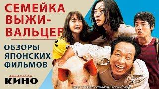 Nonton                                         Sabaibaru Famiri                                    Film Subtitle Indonesia Streaming Movie Download