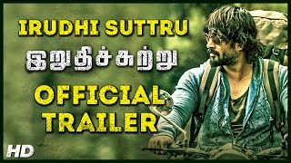 Irudhi Suttru Official Teaser - Madhavan | Sudha