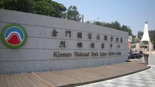 Kinmen Taiwan  city photo : One day excursion for Kinmen island ,Taiwan