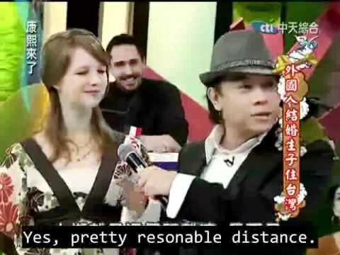 taiwanese - Clips from Taiwanese talk show