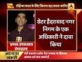 Ghanti Bajao: 190 Rohingyas in Telangana voters list - Video