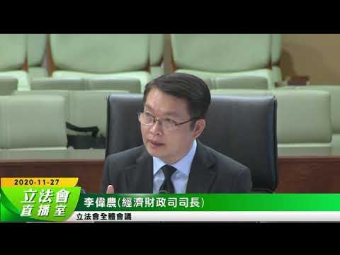 李偉農:「帶津培訓」課程將進一步 ...