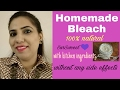 How To Make Bleach At Home  100 Natural                        Kitchen Ingredients  Sursweeet