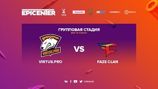 Virtus.pro vs FaZe - EPICENTER 2017 - map1 - de_mirage [Crystalmay, ceh9]