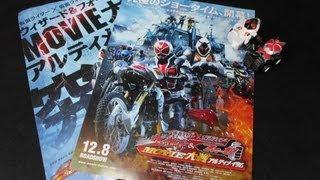 Nonton Kamen Rider Wizard   Fourze Movie Great War Ultimatum Movie Flier Film Subtitle Indonesia Streaming Movie Download