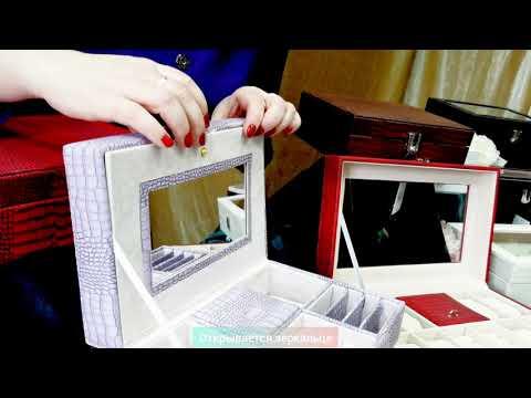 Шкатулка для часов купленная на Алиэкспресс видео