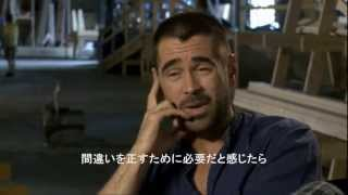 『デッドマン・ダウン』コリン・ファレル、ノオミ・ラパスらのインタビュー動画