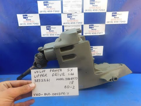 FOR SALE - Volvo Penta SX Upper Drive 1.66 Ratio 3852261 $849.95 BD-2