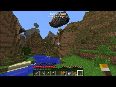 【Minecraft】自由気ままにマインクラフト2 ゆっくり実況 part13