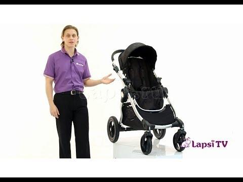 Прогулочная коляска Baby Jogger City Select (Бэби Джоггер Сити Селект)