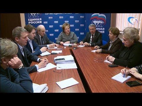 Региональное отделение «Единой России» объявило о начале праймериз перед выборами в новгородскую думу