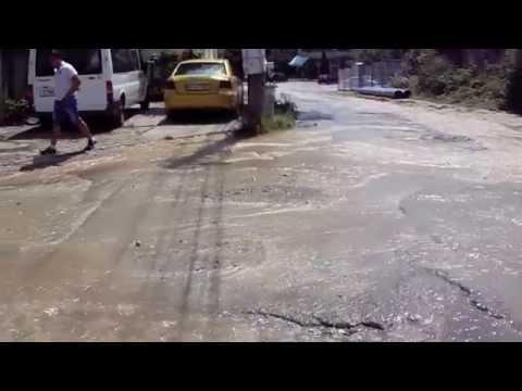 Квартал във Враца се наводни заради авария