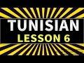 Learn the Arabic Tunisian language Lesson 6