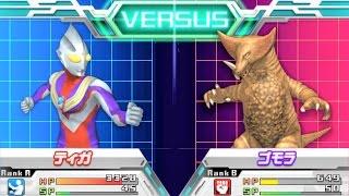 Video Sieu Nhan Game Play | Ultraman Tiga  các đồng đội đánh bại quái vật | Ultraman allstar chronicle #2 MP3, 3GP, MP4, WEBM, AVI, FLV Oktober 2018