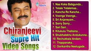 Chiranjeevi's All Time Hits Video Songs VOL 05 | Jukebox | Full HD