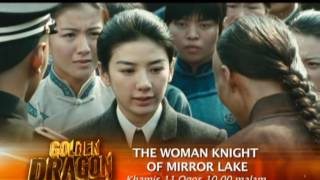 Nonton #GoldenDragon - The Woman Knight Of Mirror Lake (11 Ogos 2016) Film Subtitle Indonesia Streaming Movie Download