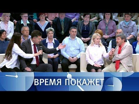 Ответ Европы. Время покажет. Выпуск от 16.05.2018 - DomaVideo.Ru