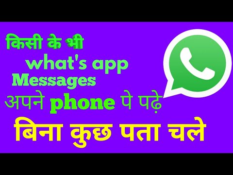What's app unseen tricks 2019!How can we read What's app messages without coming online