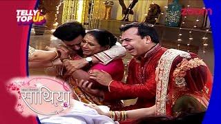 Download Video Ahem DEAD In 'Saath Nibhana Saathiya'   #TellyTopUp MP3 3GP MP4
