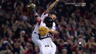 上原浩治 Koji Uehara Red Sox MVP 10-20-2013