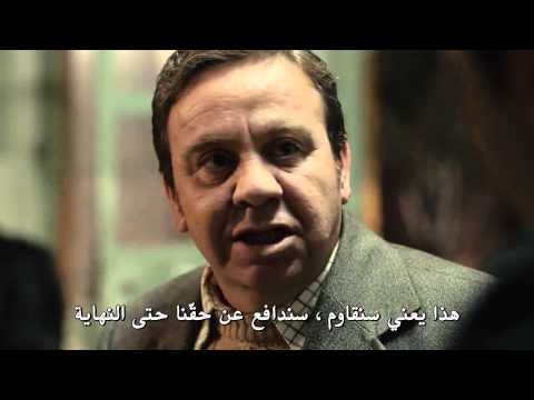 مسلسل القبضاي [ الموسم الثالث ] - Karadayı - الحلقة 11 [ مترجمة للعربية ] HD 720p