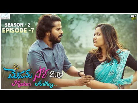 Madam Sir Madam Anthe || Episode - 7  || Season 2 || Siri Hanmanth || Shrihan || Infinitum Media
