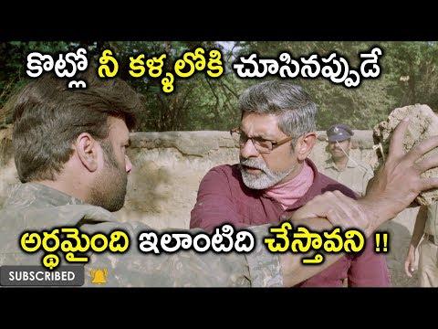 కొట్లో నీ కళ్ళలోకి చూసినప్పుడే అర్థమైంది ఇలాంటిది | Watch Aatagallu Full Movie On Amazon Prime