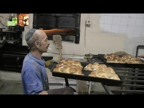 לחם בירושלים