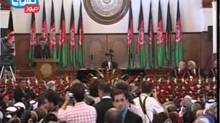 TOLOnews 6 Pm News 30 September 2014/طلوعنیوز ۰۸ میزان ۱۳۹۳