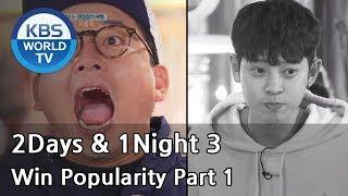 Nonton 2 Days & 1 Night - Season 3 : Win Popularity Part 1 [ENG/THAI/2017.06.25] Film Subtitle Indonesia Streaming Movie Download