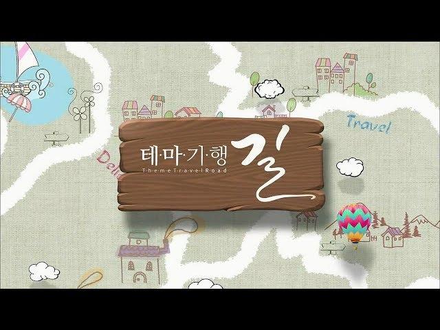 2019. 01. 18  <테마기행 길> - 수암골과 안덕벌, 문화를 만나다!  (31:45~37:24)
