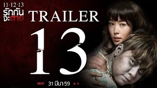 Nonton                                      11 12 13                                                                 13   Film Subtitle Indonesia Streaming Movie Download