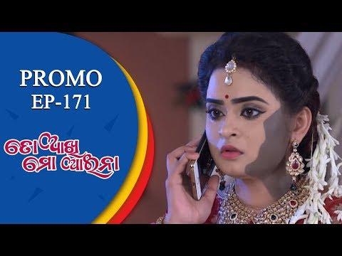 Video To Akhi Mo Aaina | 18 July 18 | Promo | Odia Serial - TarangTV download in MP3, 3GP, MP4, WEBM, AVI, FLV January 2017