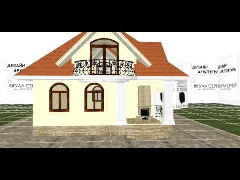 Проект будинку Вігули Сергія  3
