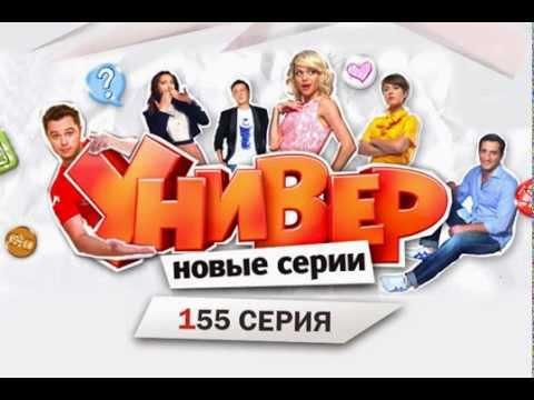 универ новая общага смотреть онлайн сезон 2 серия 19