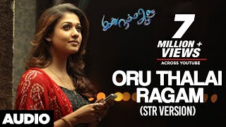 Presenting To You 'Oru Thalai Ragam Simbu Version' Full Audio Song From Movie Idhu Namma Aalu , Music Composed By T.R...