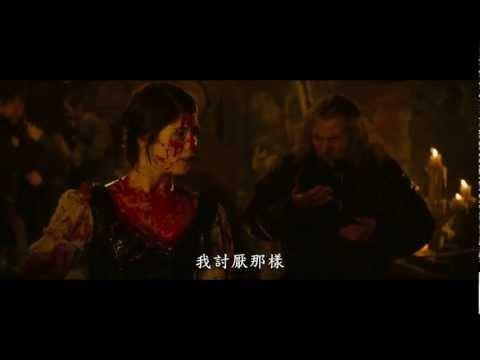 《女巫獵人》中文正式版預告
